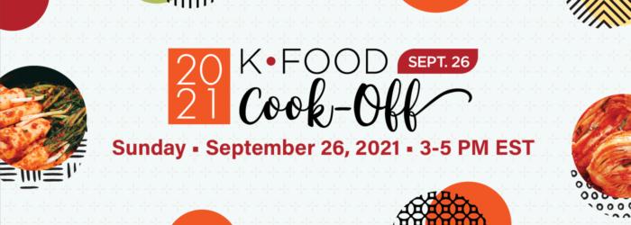 COOKOFF2021